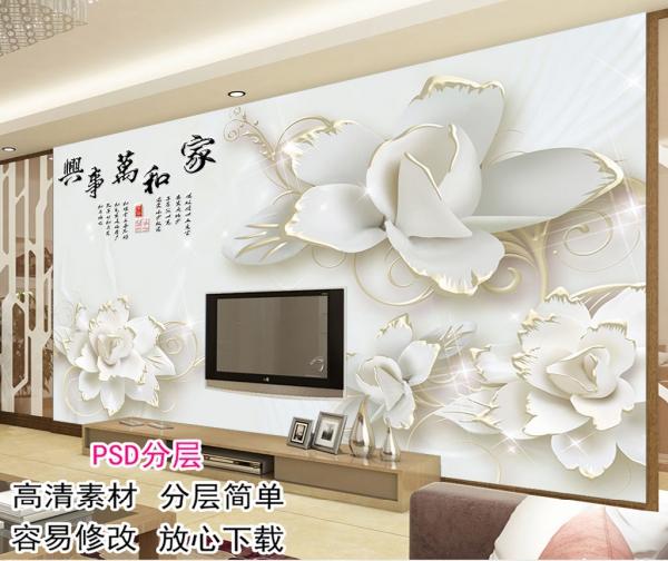 پوستر دیواری شاخه گل های سفید