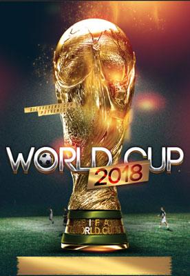 پوستر دیواری جام طلایی فوتبال